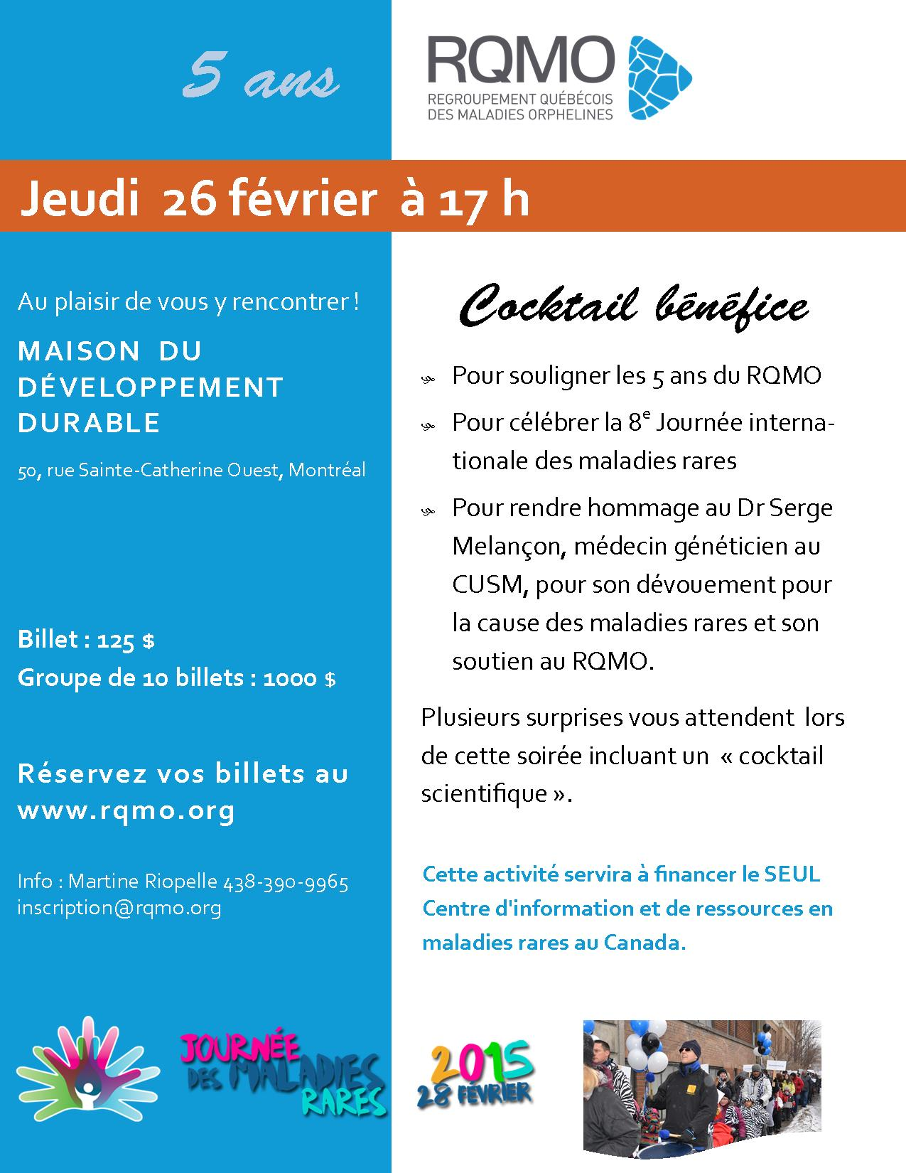 Affiche-invitation en format PDF